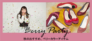 berryparty