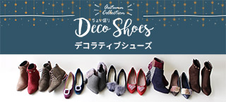 Decoshoes