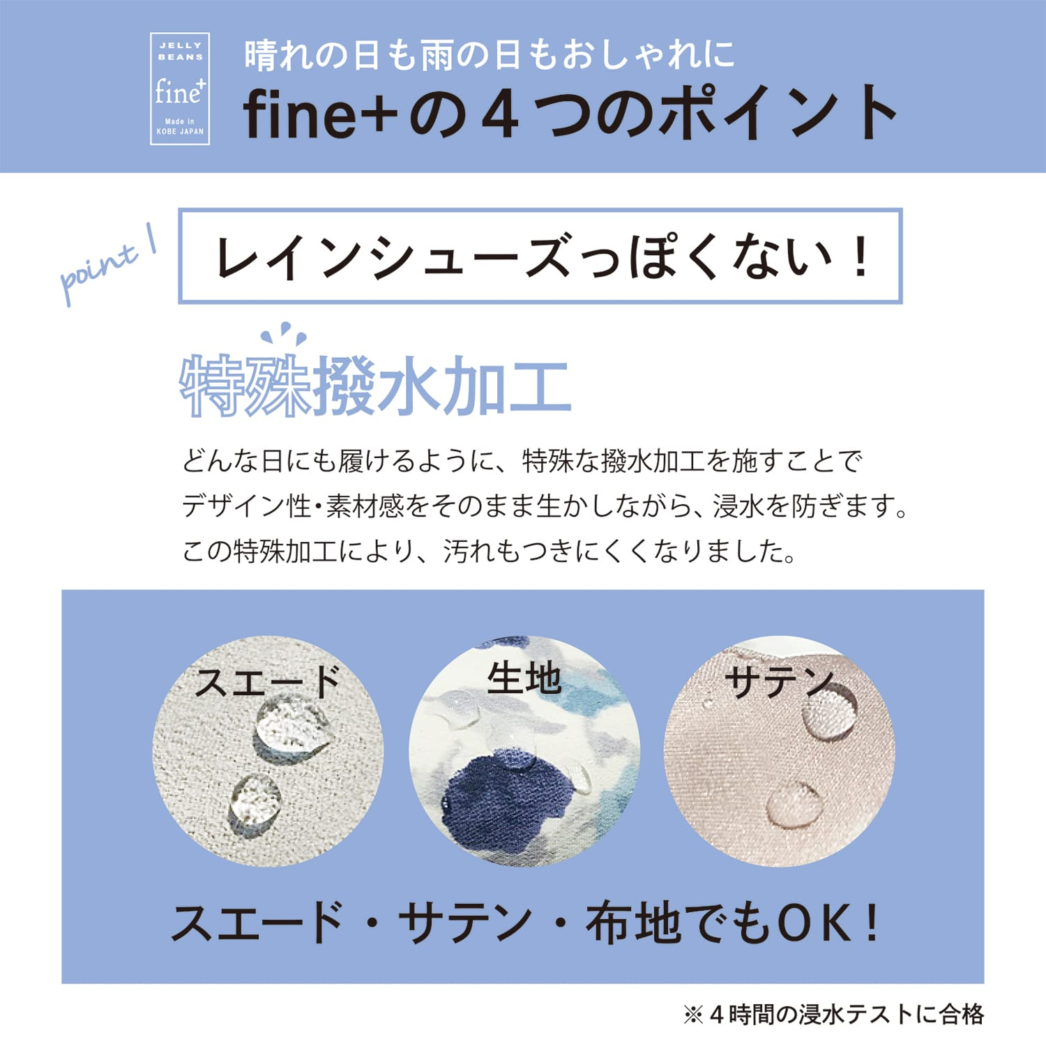 ★Special price★【fine+】プリーツリボンレインパンプス/762-06635