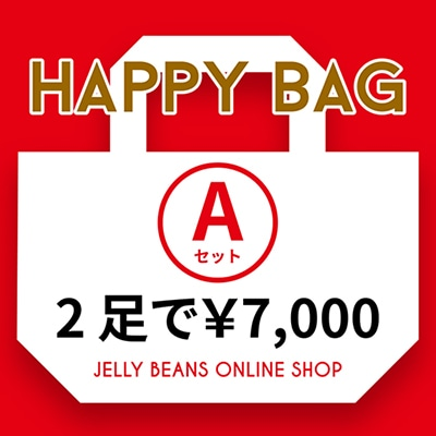 Happy Bag(A)2足入り/991-00007