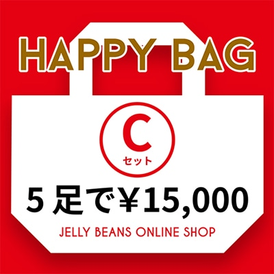 Happy Bag(C)5足入り/991-00009