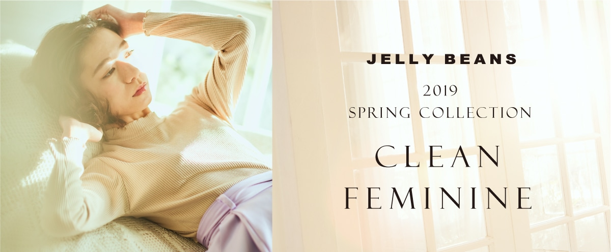 JELLY BEANS 2019 SPRING COLLECTION CLEAN FEMININE