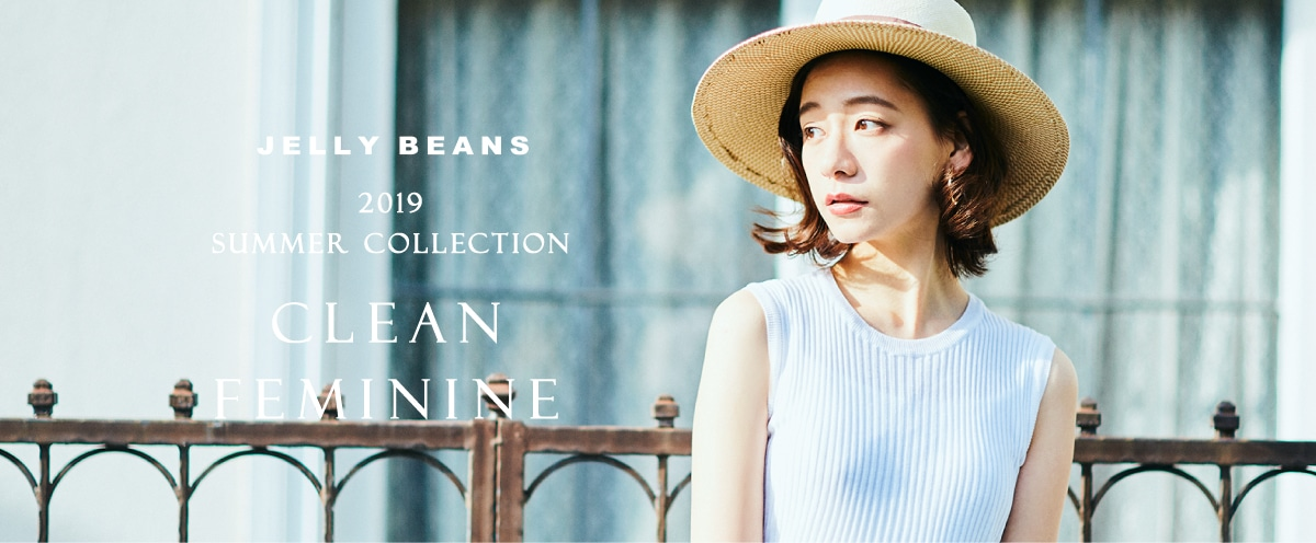 JELLY BEANS 2019 SUMMER COLLECTION CLEAN FEMININE