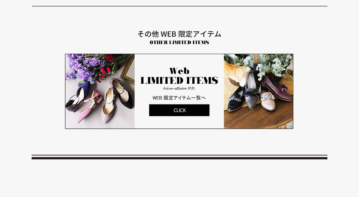 web_item2018aw_vol2