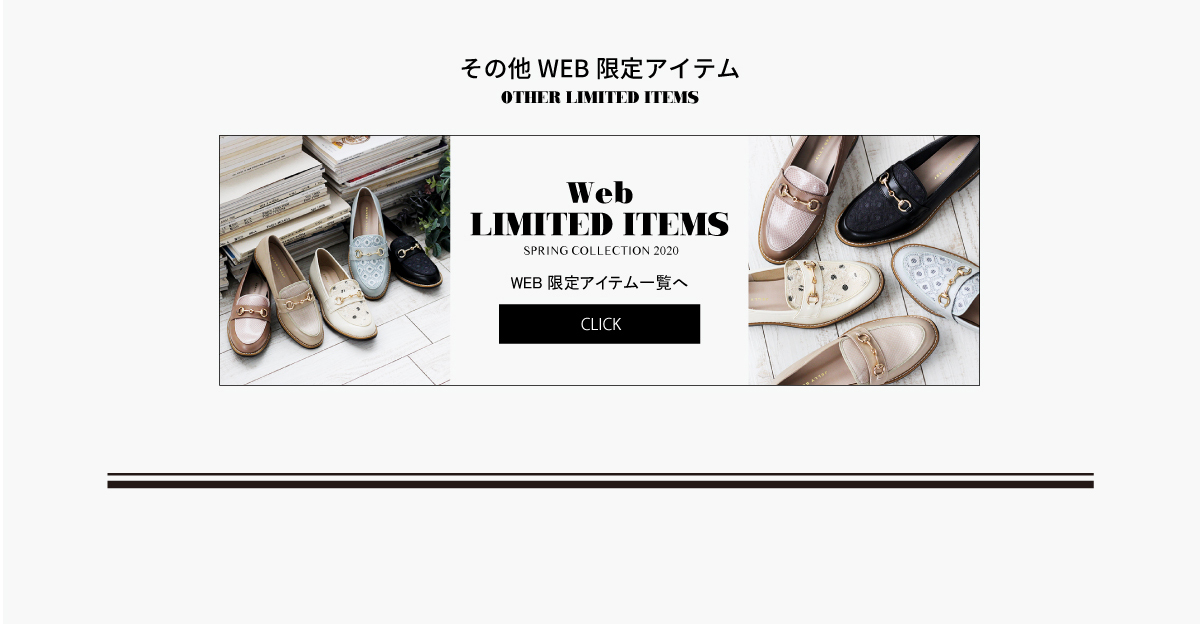 web_item2020_vol2