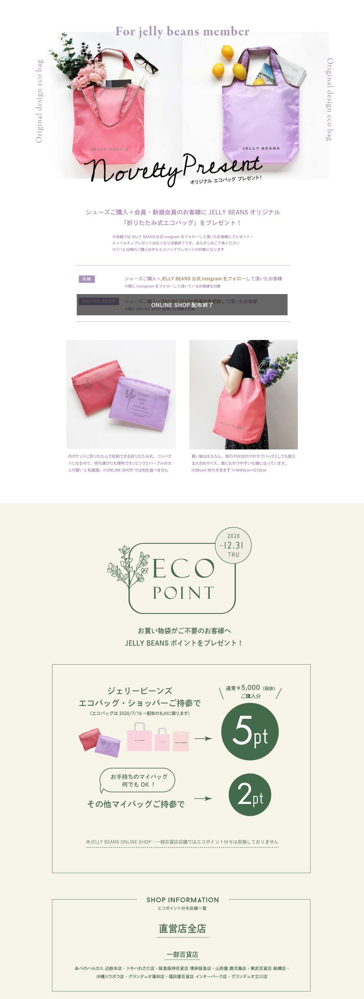 ecobag&point2