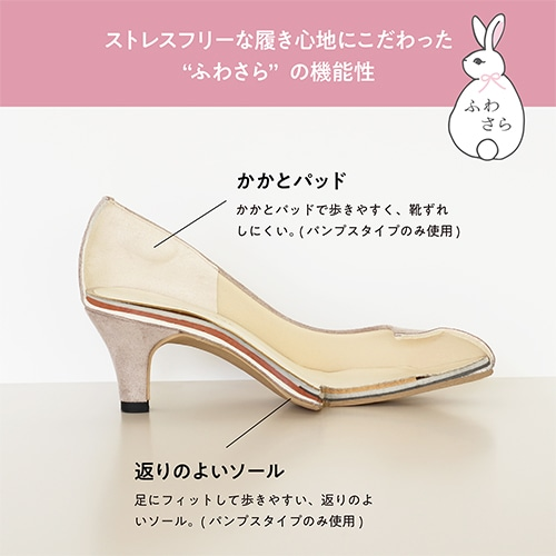 ★Special price★2wayリボンパンプス<ふわさら>/125-26525